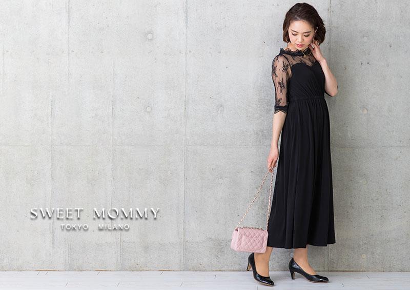 クラシカルなレースが上品な授乳服とマタニティウェア通信販売のスウィートマミーおすすめの授乳服ドレス