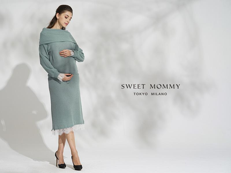 SweetMommyがおすすめする授乳服マタニティウェア