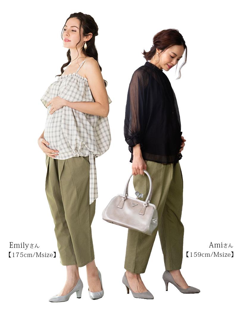 産前産後着用比較