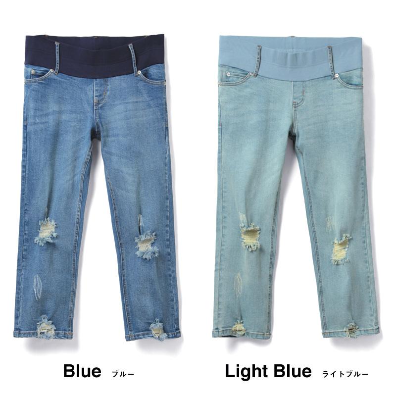 ブルー、ライトブルー