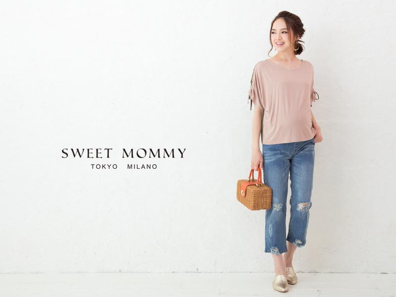 授乳服とマタニティウェアの通信販売スウィートマミーがおすすめするマタニティボトム