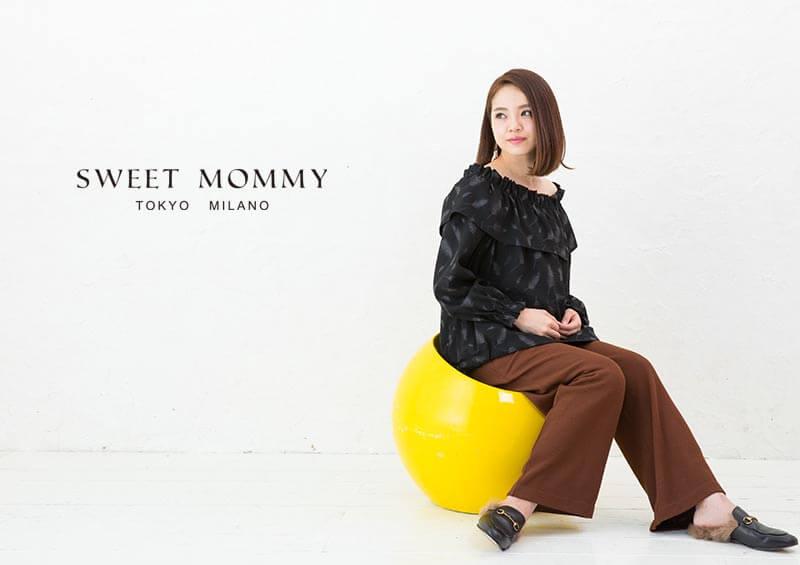 授乳服とマタニティウェアのスウィートマミーがおすすめするインナーレギンス付き暖かママボトム