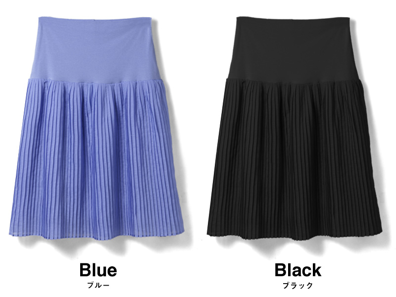 ブルー、ブラック
