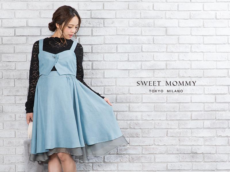 Sweet Mommyがおすすめする授乳服マタニティウェア