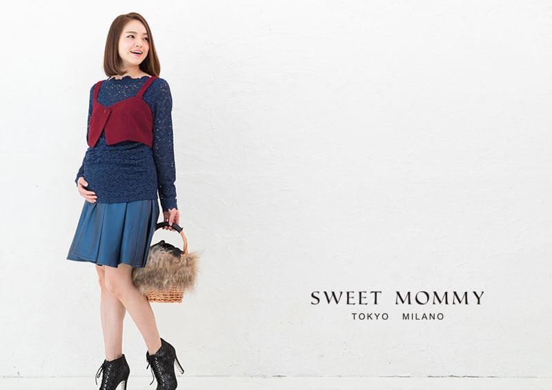 授乳服とマタニティウェアのスウィートマミーおすすめのショートビスチェ