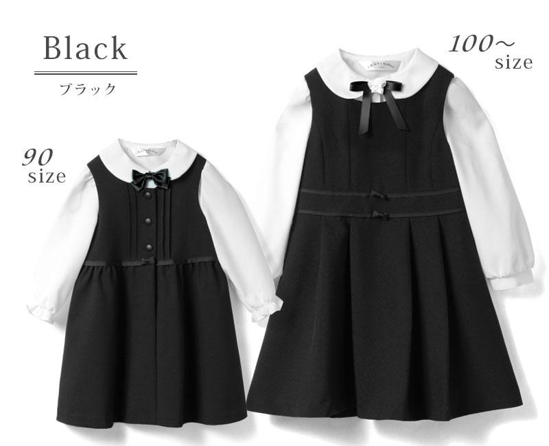 法事や礼服としても使えるシックなブラック