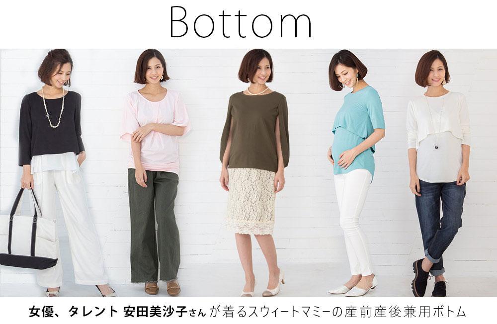 授乳服カテゴリーイメージ