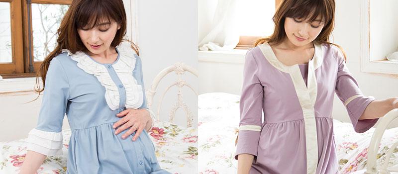産前・産後兼用 ナイティ・パジャマ・ルームウェア Elegant Nightie Pajamas