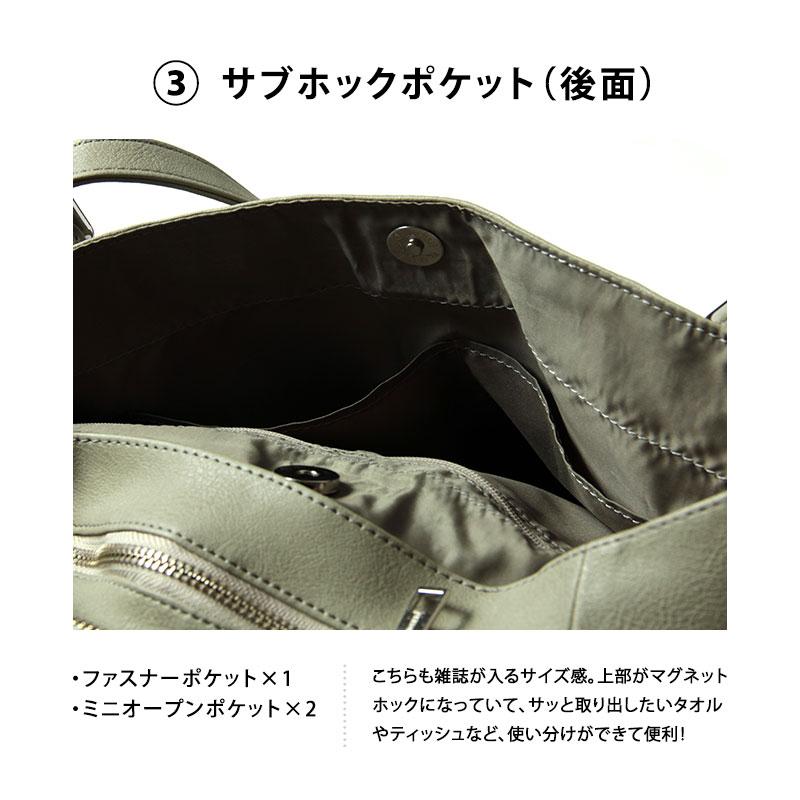 後面のサブホックポケット