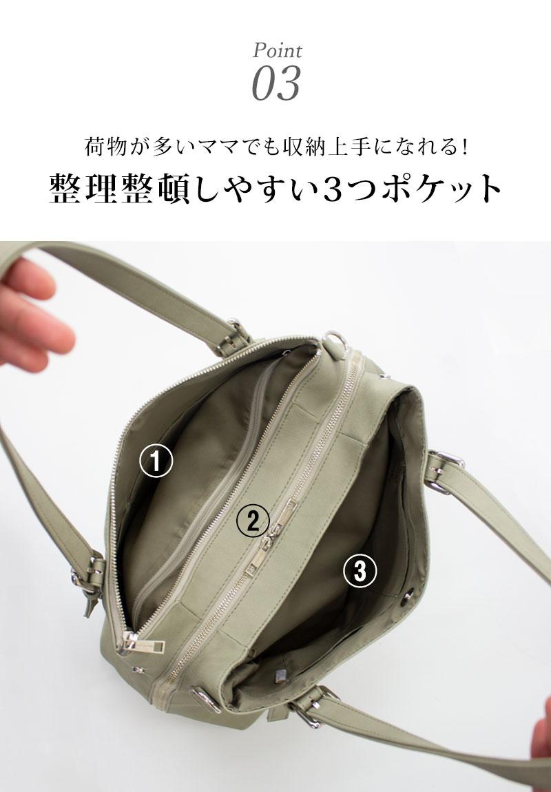 整理整頓しやすい3つポケット