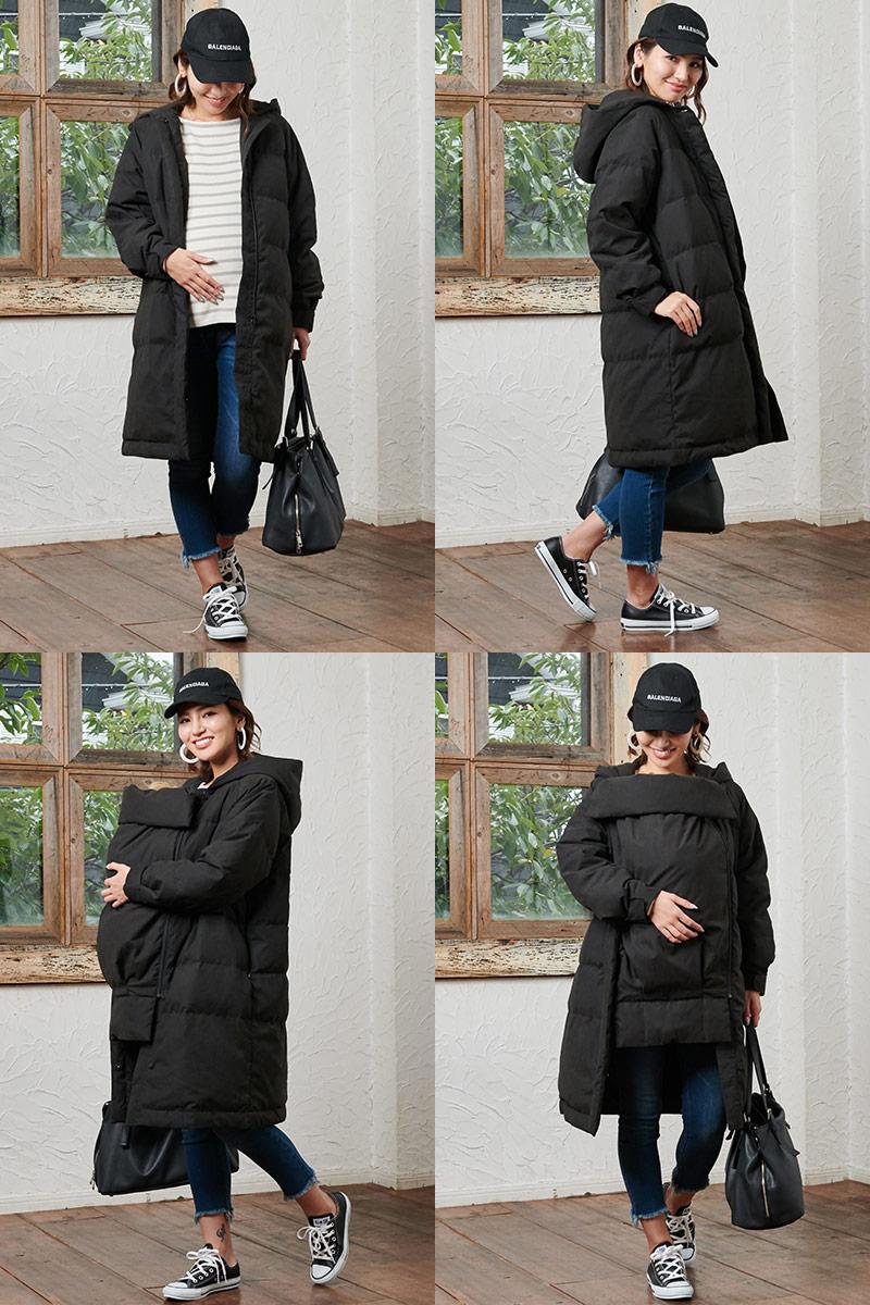 ロングダウン ブラックジャケットモデル着用イメージ