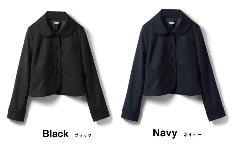 ジャケットカラー