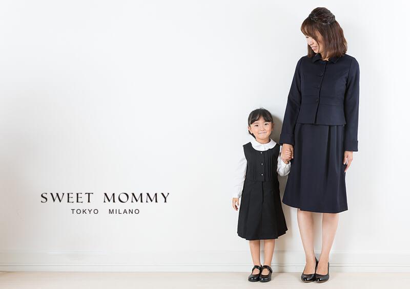 授乳服とマタニティウェアのスウィートマミーがおすすめする上質なフォーマルスーツセット