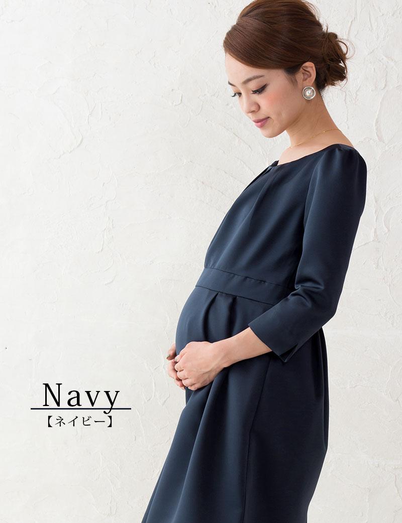 産前産後の体系変化に対応するコンパクトなシルエットが魅力
