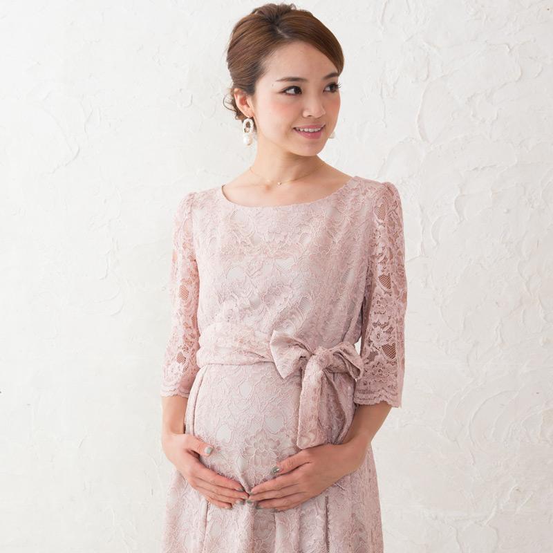 総レース 授乳ワンピース ピンク着用 妊娠中