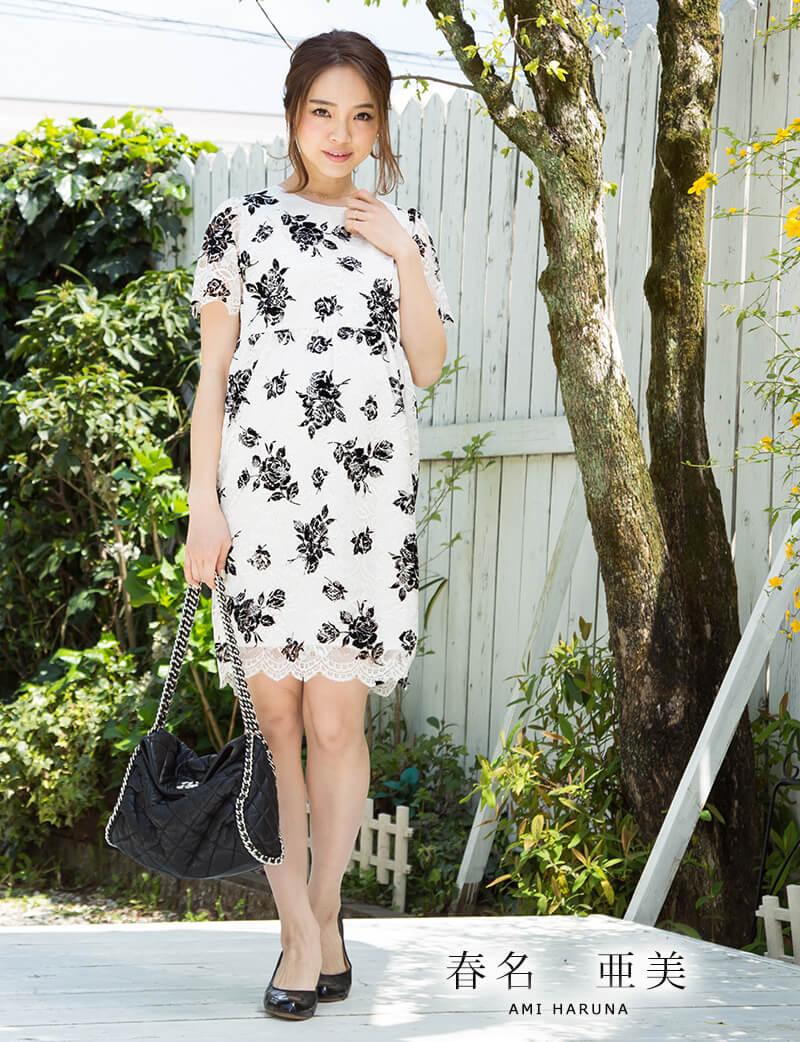産前産後ずっと使える!シルエットがきれいな授乳服ドレス
