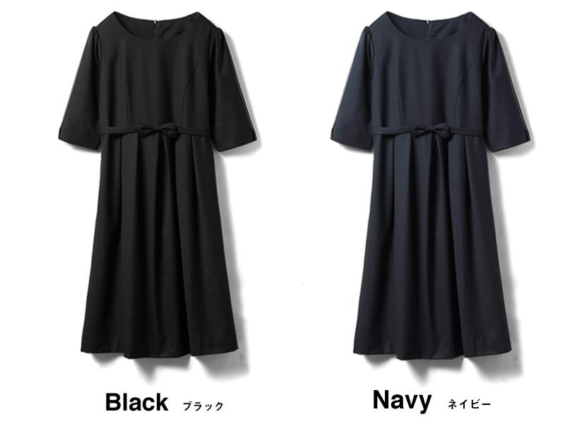 使いやすい濃紺とシックな黒
