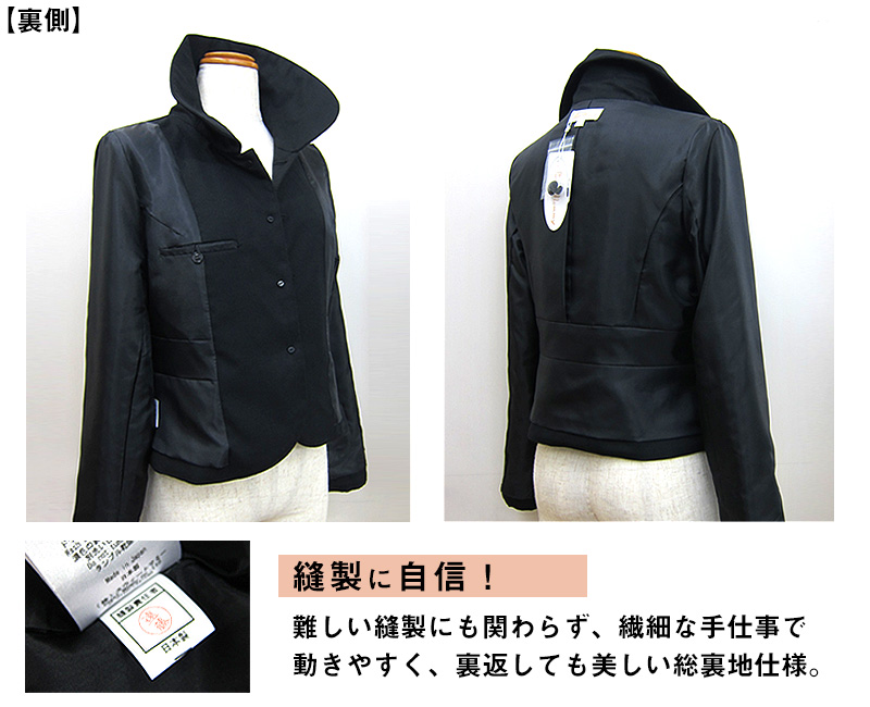 日本製ならではの繊細な手仕事で最上級じジャケット