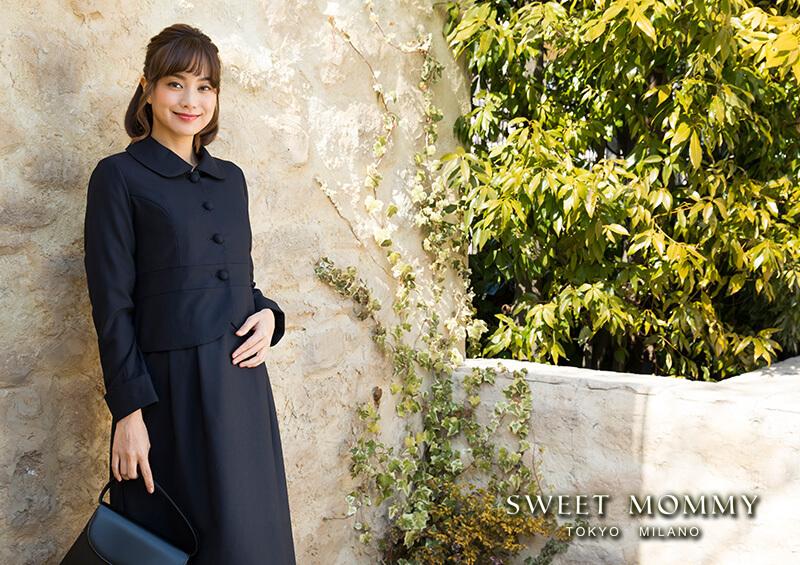 マタニティウェアと授乳服専門のスウィートマミーおすすめのママスーツ