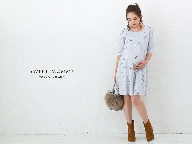 Sweet Mommyがおすすめする授乳服マタニティ