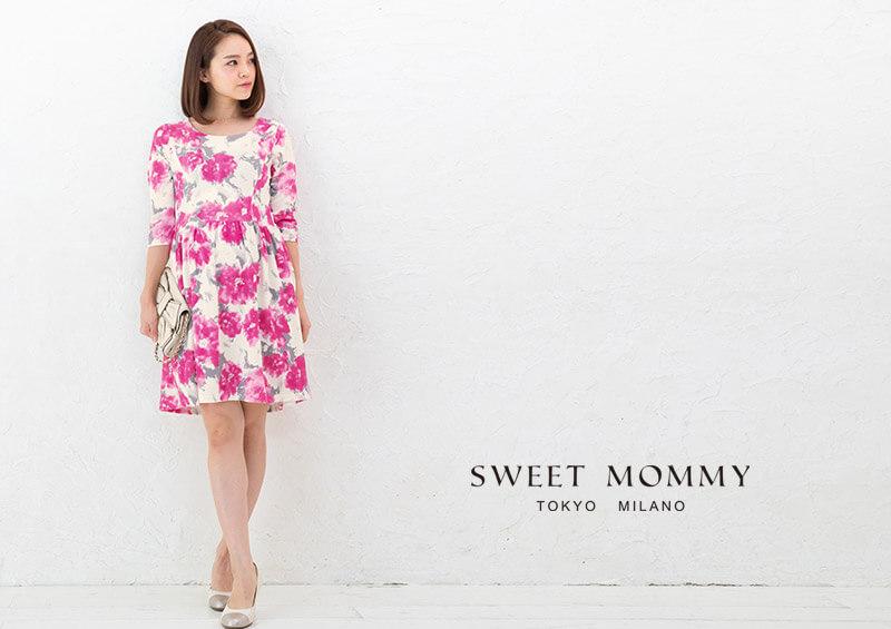 授乳服とマタニティウェアのスウィートマミーがおすすめする水彩花柄授乳服ドレス