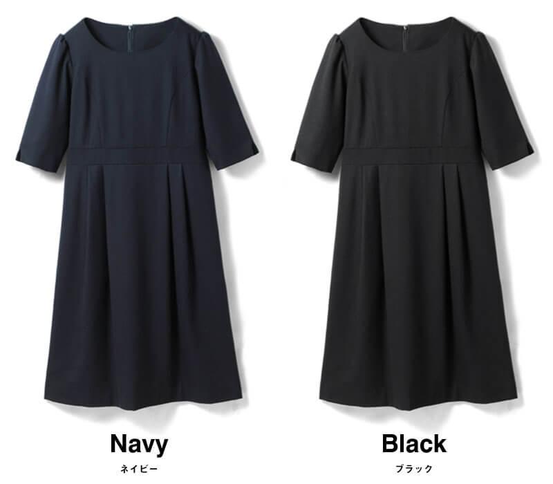 お受験に大活躍の濃紺、使いやすいブラック