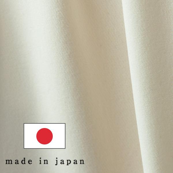 日本が誇る上質生地