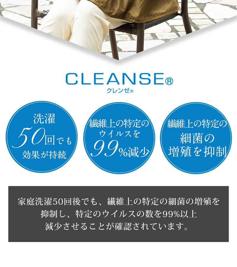抗菌/抗ウイルス加工素材の3WAY授乳ケープは洗濯にも強い