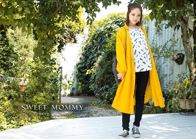 授乳服とマタニティウェアのスウィートマミーがおすすめする日本製マタニティスキニー