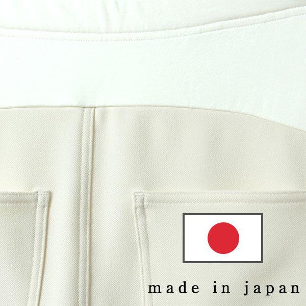 履き心地、シルエットにこだわった日本製スキニーパンツ