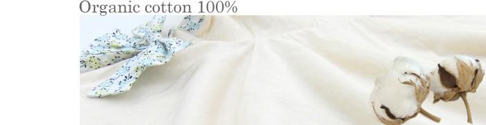 【デザイナーズ ギルド】 マシュマロボアベビーケープ 小花柄プリントリボン付き 赤ちゃん/ベビー/カバーオール/防寒着