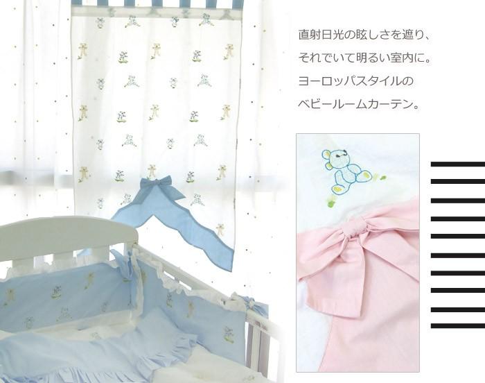 【デザイナーズ ギルド】 コットン100%のおしゃれなカフェカーテン シングル 赤ちゃん/ベビー/ベビールーム/カーテン