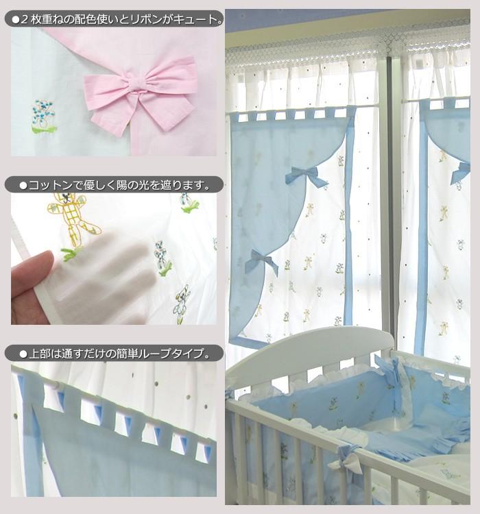 【デザイナーズ ギルド】 コットン100%のおしゃれなカフェカーテン ダブル 赤ちゃん/ベビー/ベビーベッド/寝具/ベッドアクセサリー