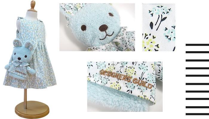 【デザイナーズ ギルド】 ふわもこキュートなベビーポシェット 赤ちゃん/ポシェット/バッグ