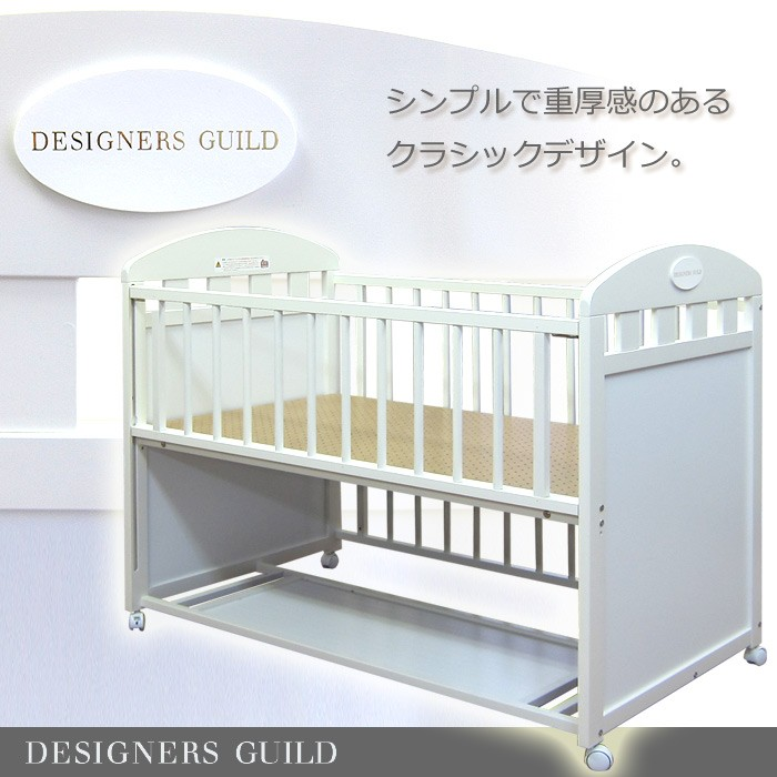 【デザイナーズ ギルド】 安心の日本製 ホワイトベビーベッド ベッド&ベビーサークル 2WAY ホワイト スリープベッド/ハイベッド