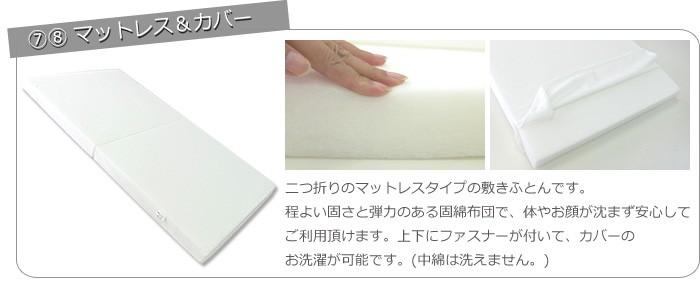 【デザイナーズ ギルド】 安心の日本製 洗えるベビーふとん8点セット 赤ちゃん/ベビー/ベビーベッド/寝具/ベッドアクセサリー