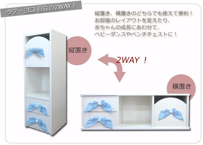 【デザイナーズ ギルド】 安心の日本製 ホワイトベビーチェスト 3段チェスト 赤ちゃん/ベビー/ベビールーム/収納