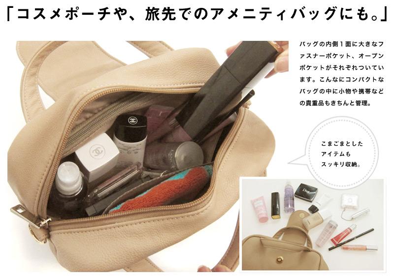 タカシマヤコラボ コ ロンとキュートなマルチボックスバッグ シ ョルダーストラップ付き dg3015