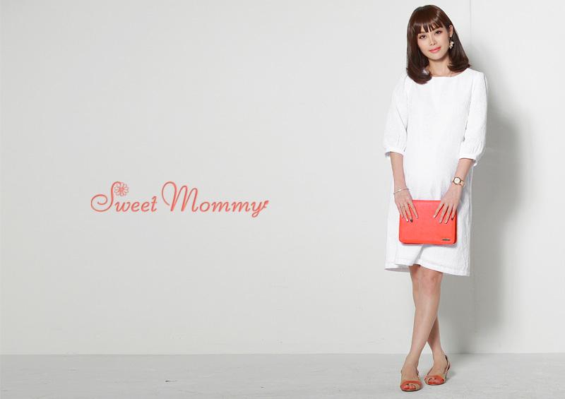授乳服とマタニティウェアのスウィートマミーがおすすめするショルダー母子手帳ケース