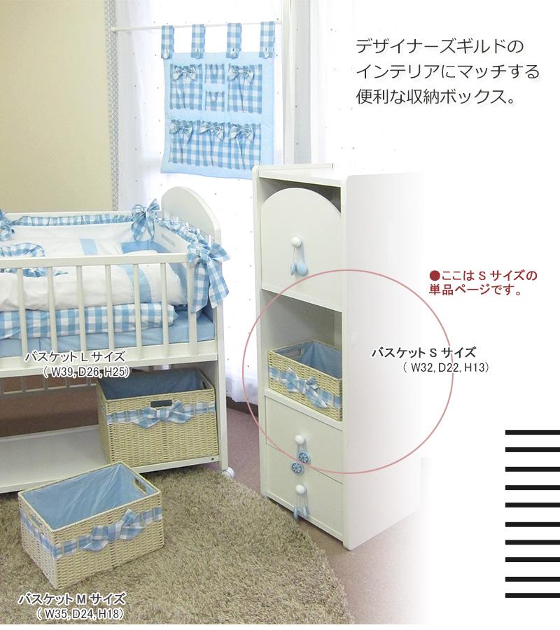 【デザイナーズ ギルド】ペーパーボックス バスケット Sサイズ dg3024 赤ちゃん/ベビー/ベビールーム/収納