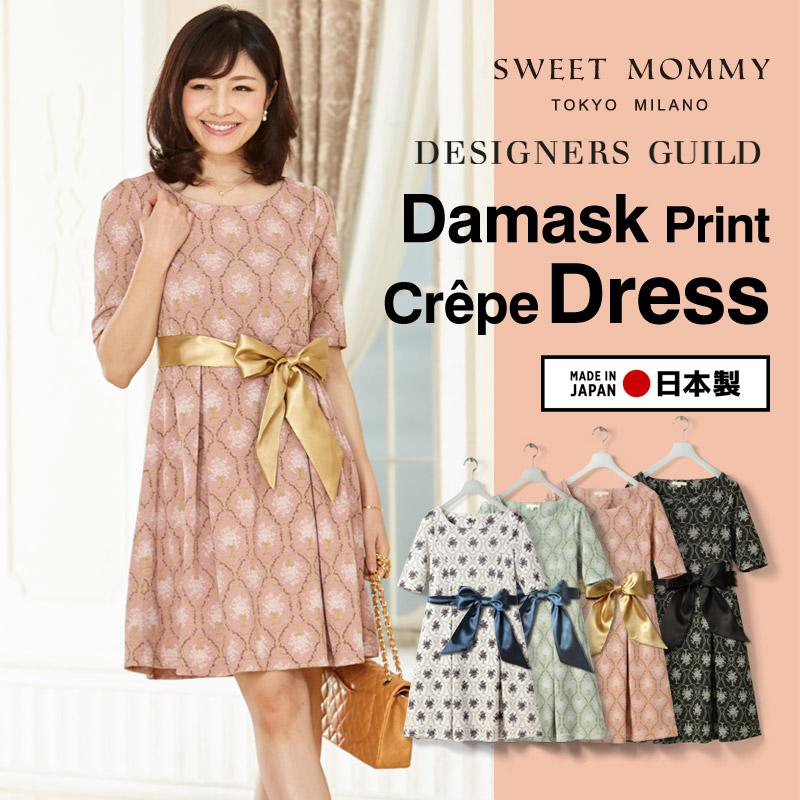 日本製だマスク柄授乳服ドレスのメイン画像