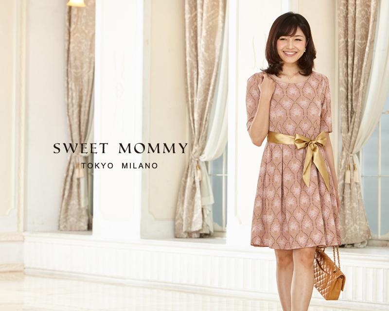 授乳服とマタニティウェアのスウィートマミーがおすすめする日本製にこだわったリュクスな授乳服ワンピース