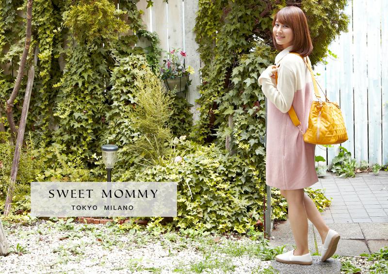 授乳服とマタニティウェアのスウィートマミーがおすすめするスウェードスリッポン