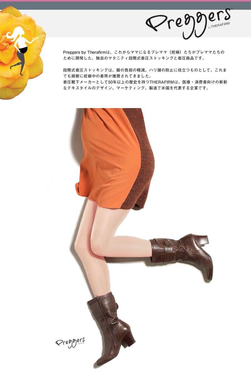 イメージ画像4