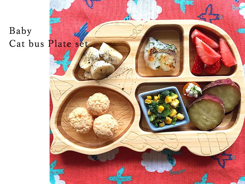 食事イメージ2