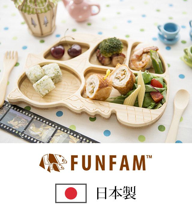 日本製竹食器