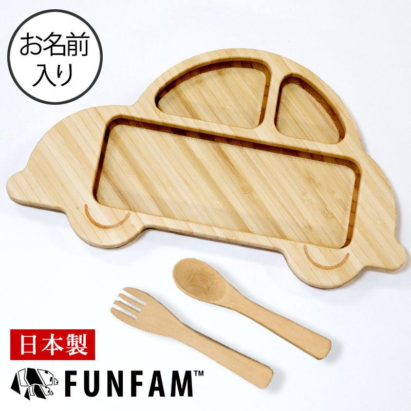 名入れ竹食器