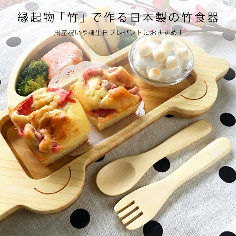 安心の日本製ベビーカトラリー