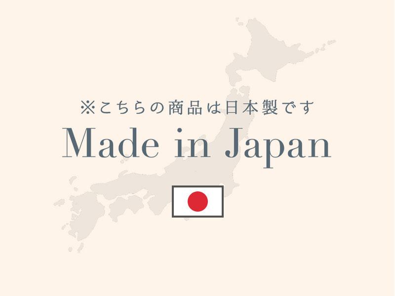 日本製次亜塩素酸 除菌スプレー