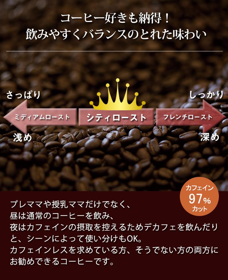 コーヒー好きも納得!